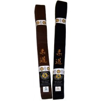 Brown or Black Belt with JUDO Kanji Embroidered